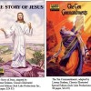 Biblical stories with a comic book twist